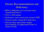 dietary recommendations and deficiency