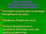 environnement efficacit nerg tique et nergies renouvelables