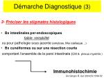 d marche diagnostique 3