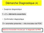 d marche diagnostique 4
