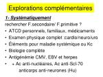 explorations compl mentaires