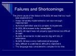 failures and shortcomings