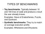 types of benchmarks13