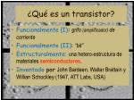 qu es un transistor
