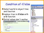 condition of if else