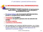 2 unit didattica specificit dell infermieristica14