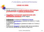 2 unit didattica specificit dell infermieristica33