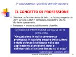 2 unit didattica specificit dell infermieristica9