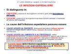 6 unit didattica asepsi e contaminazione15