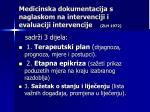medicinska dokumentacija s naglaskom na intervenciji i evaluaciji intervencije zlh 1972