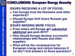 conclusions european energy security