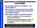 urgent european and global oil and gas issues in the late 2000s