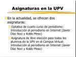 asignaturas en la upv6