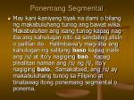 ponemang segmental6