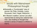 issues with mainstream philosophical thought