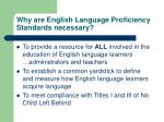 why are english language proficiency standards necessary