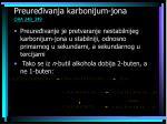 p reure ivanja karbonijum jona ora 34 8 349