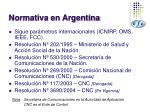 normativa en argentina