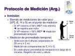 protocolo de medici n arg17