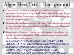 alger hiss trial background13