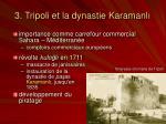 3 tripoli et la dynastie karamanl