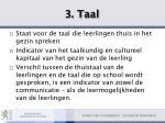 3 taal
