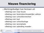 nieuwe financiering17