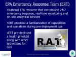 epa emergency response team ert