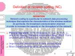 definition of network coding nc