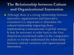the relationship between culture and organizational innovation