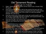 old testament reading 2 samuel 1 1 7 kjv