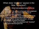 when does diaporeo appear in the new testament