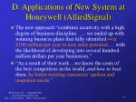 d applications of new system at honeywell alliedsignal