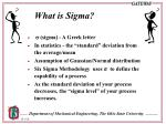 what is sigma