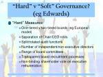 hard v soft governance eg edwards