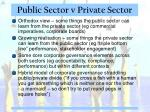 public sector v private sector