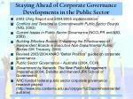 staying ahead of corporate governance developments in the public sector