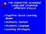 the cognitive academic language learning approach calla5