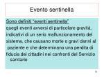evento sentinella