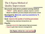 the 6 sigma method of quality improvement
