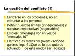 la gesti n del conflicto 1