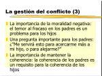 la gesti n del conflicto 3