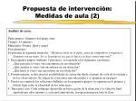 propuesta de intervenci n medidas de aula 2