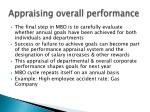 appraising overall performance