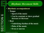 rhythmic movement skills7