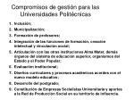 compromisos de gesti n para las universidades polit cnicas