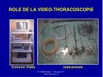 role de la video thoracoscopie