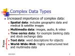 complex data types