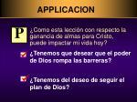 applicacion