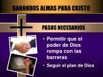 ganandos almas para cristo